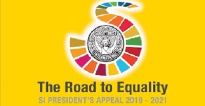 The Road To Equality